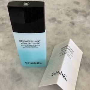 CHANEL authentic brand new make up remover!